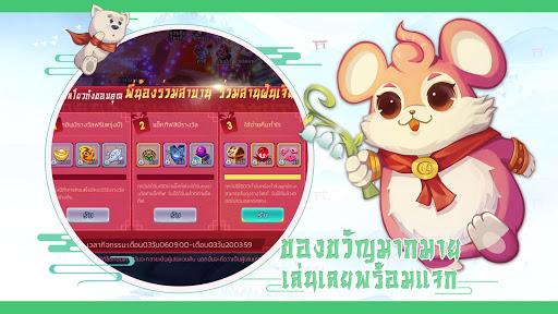 Yulgang Mobile 1.0.15 screenshots 4