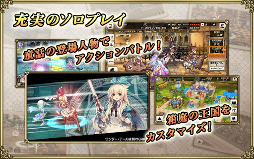 u30b0u30eau30e0u30ceu30fcu30c4 Repage 2.0.1 screenshots 8