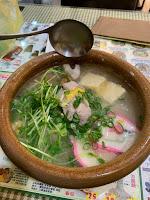 甘泉魚麵 (板橋重慶店)