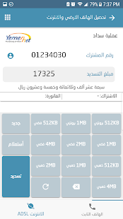Download الهدهد For PC Windows and Mac apk screenshot 3