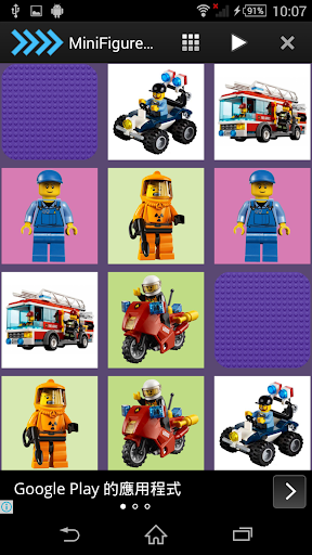 My MiniFigures Match for Lego