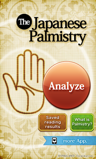 The Japanese Palmistry