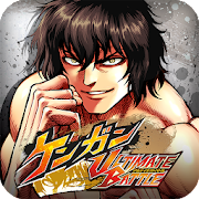 ケンガン ULTIMATE BATTLE MOD APK 1.0.1 (High damage)