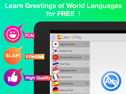 Learn&Play Languages Beginners :Fun Learn to Speak- screenshot thumbnail