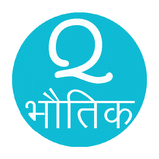 prekybos vaizdo įrašas hindi kalba)