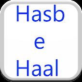 Hasb e Haal