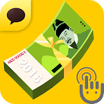 Be Rich! for Kakao Icon