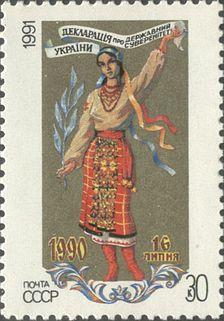 https://upload.wikimedia.org/wikipedia/commons/thumb/e/e9/1991_CPA_6338.jpg/224px-1991_CPA_6338.jpg