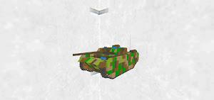 Panzerkampfwagen IV. 85 (J)