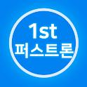 퍼스트론(firstloan) - 모바일 당일대출 icon