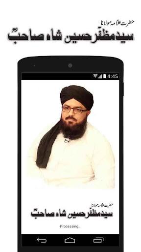 Mulana Muzaffar Hussain Shah