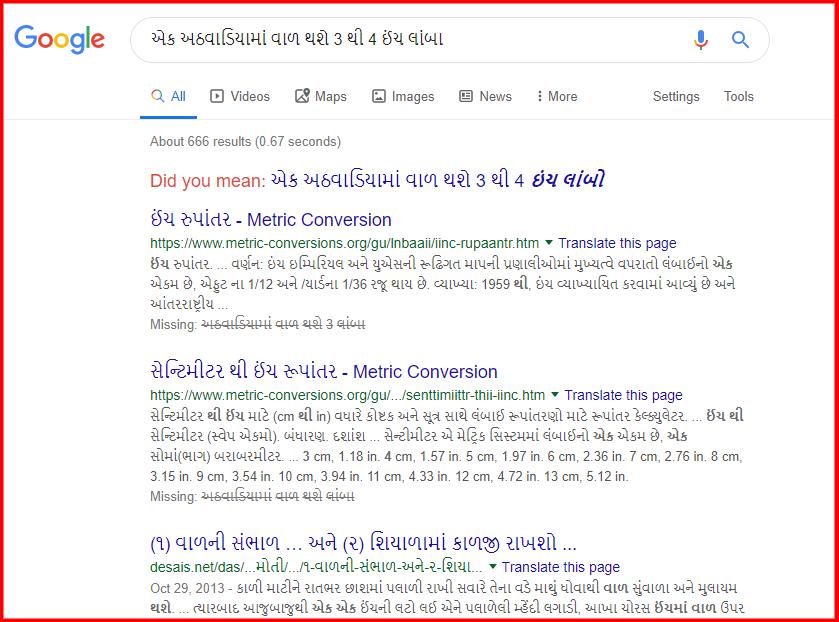 screenshot-www.google.com-2019.06.17-03-57-12.png