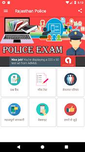Rajasthan Police Exam - náhled