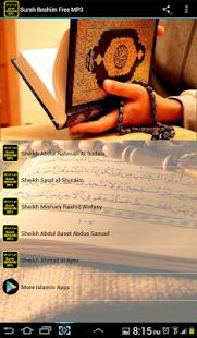 Surah Ibrahim Free MP3 - náhled