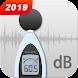 サウンドメーター&ノイズ検出器 - Androidアプリ