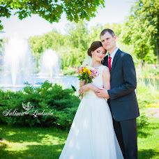 Wedding photographer Lyudmila Sulima (Lyuda09). Photo of 31.07.2015