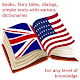 English books, various parallel dictionaries apk