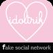 アイドルトリック -Fake Social Network-