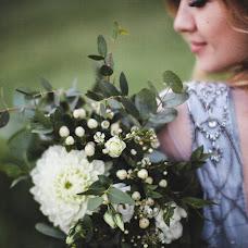 Wedding photographer Natasha Konstantinova (Konstantinova). Photo of 11.08.2016