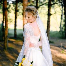 Wedding photographer Anna Ragushkina (AnnaKRD). Photo of 17.05.2018
