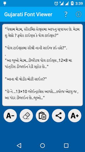 Gujarati Font Viewer