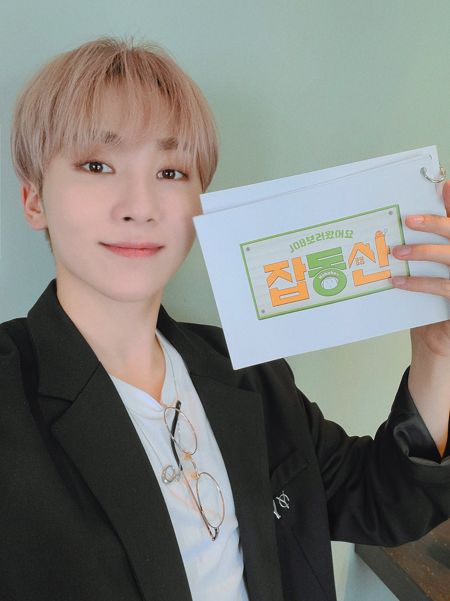 seventeen seungkwan @pledis_17