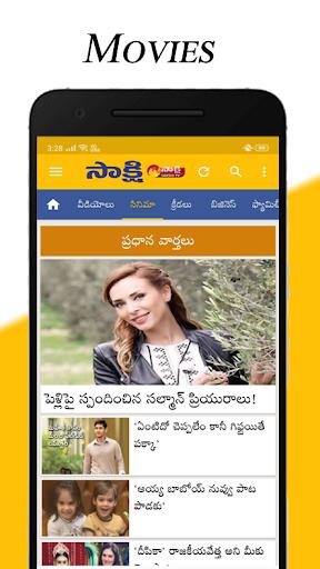 Sakshi - Official App screenshot 6