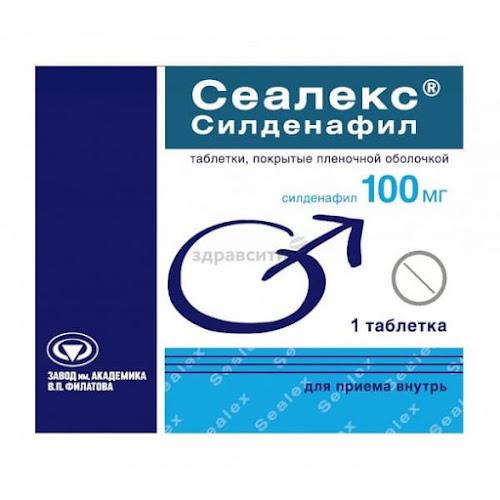 Сеалекс Силденафил таблетки п.п.о. 100мг 1 шт.