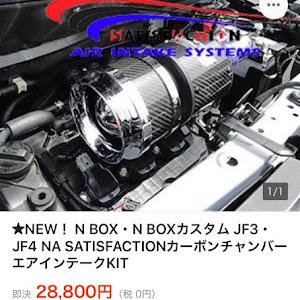 Nボックスカスタム JF3 G L センシング H29.9のカスタム事例画像 KEOROSHIさんの2019年07月17日20:47の投稿