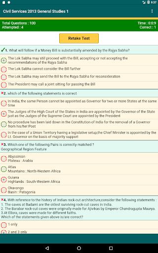 UPSC Previous Papers 1.3 screenshots 7