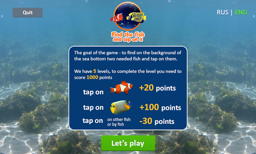 無料街机AppのFishes A and C: Find and tap|記事Game