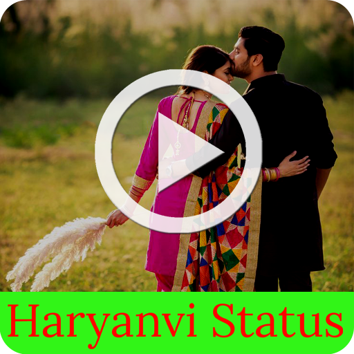 Haryanvi Video Songs Status
