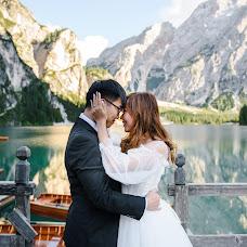 Bryllupsfotograf Aleksandr Sukhomlin (TwoHeartsPhoto). Foto fra 05.02.2019