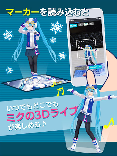 HATSUNE MIKU AR 1.1.0 Windows u7528 5