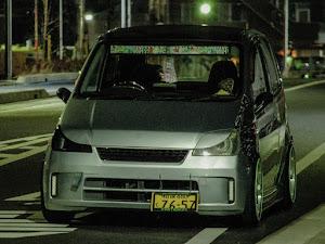 ミラ L250Vのカスタム事例画像 Takao 11/6に携帯壊れて再アカウントさんの2020年02月15日03:04の投稿