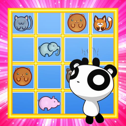 解谜のOnet Deluxe 2015 LOGO-記事Game