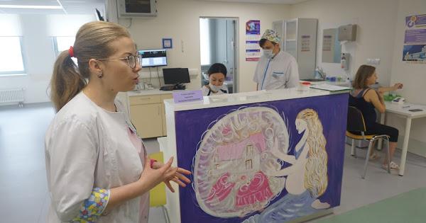 Перинатальный центр Наро-Фоминска