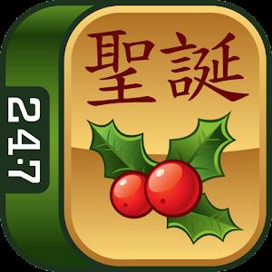 christmas mahjong apk download for android