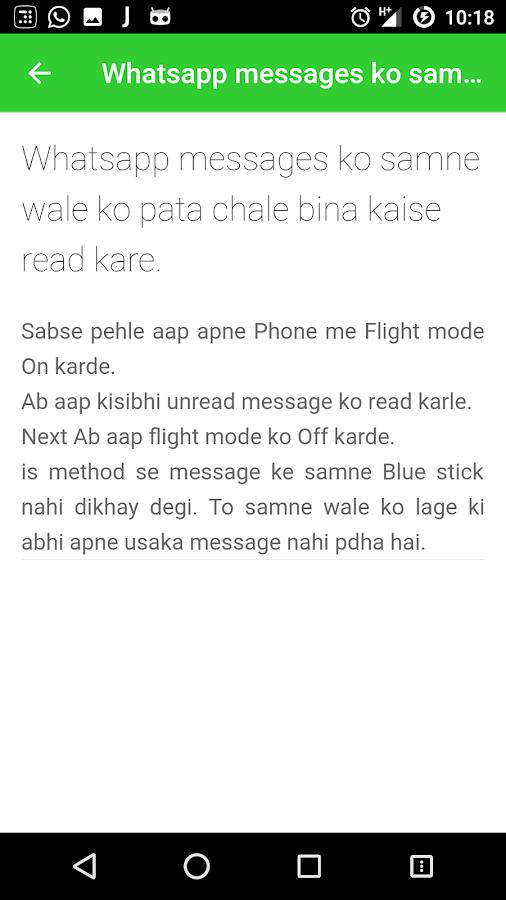 Tips, Tricks and Hacks of Whats up in Hindi- screenshot