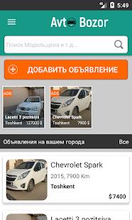 AvtoBozor — Узбекистан - náhled