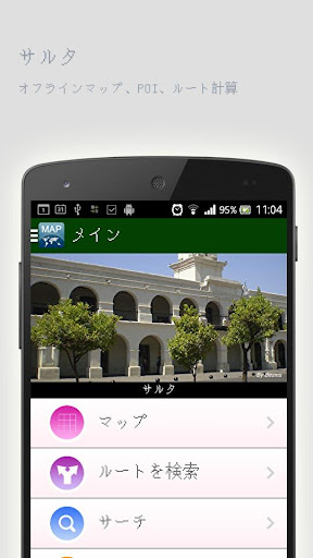 BlueStacks v0.9.11.4119 繁體中文版Android模擬器在PC也 ...
