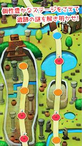 3D 脱出ゲーム tetora -きつねこどもと遺跡探検- screenshot 2