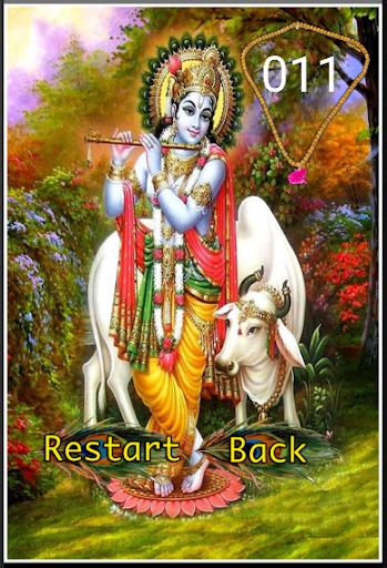 【免費娛樂App】Shri Krishna Sharanam Mamah-APP點子