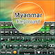Download Myanmar keyboard For PC Windows and Mac