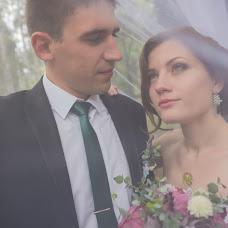 Wedding photographer Vitaliy Pylaev (Pylaev). Photo of 01.02.2016