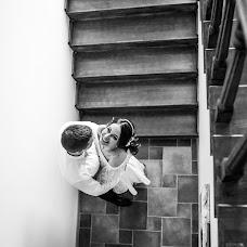 Wedding photographer Marina Garapko (colorlife). Photo of 06.09.2017