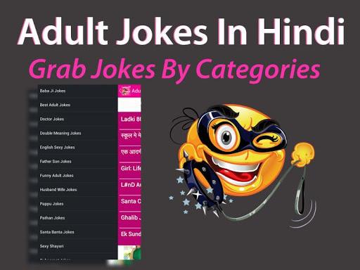 Adult Jokes In Hindi 1.0 screenshots 3