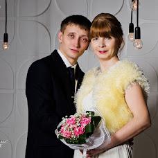 Wedding photographer Vildan Gataullin (fmsvadbaru). Photo of 29.04.2015