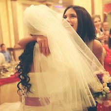 Wedding photographer Tatyana Arkharova (Arharova). Photo of 04.03.2015