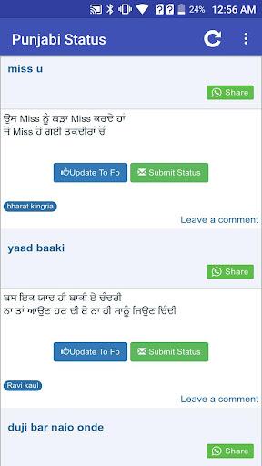 Punjabi Status (Funny Status) 2.7 screenshots 3